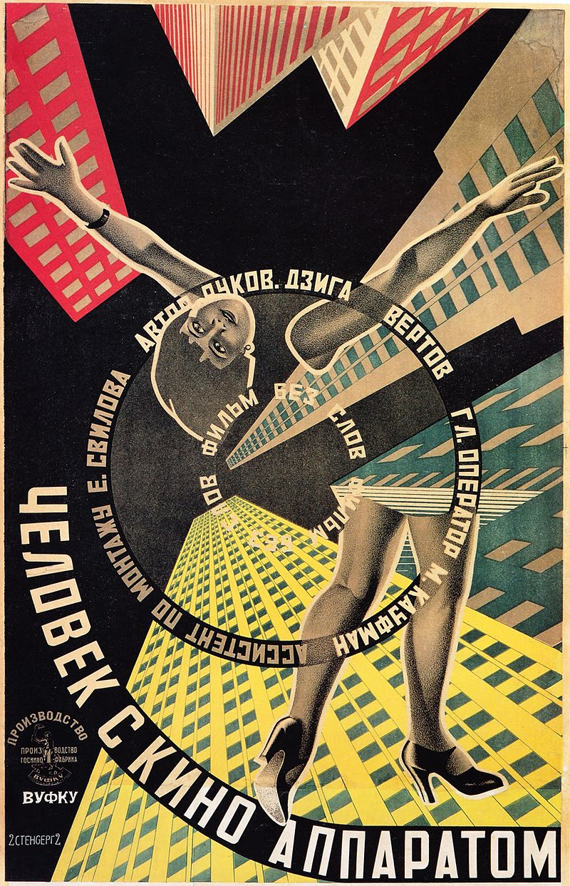 Poster for Dziga Vertov's Man with A Movie Camera (1929).