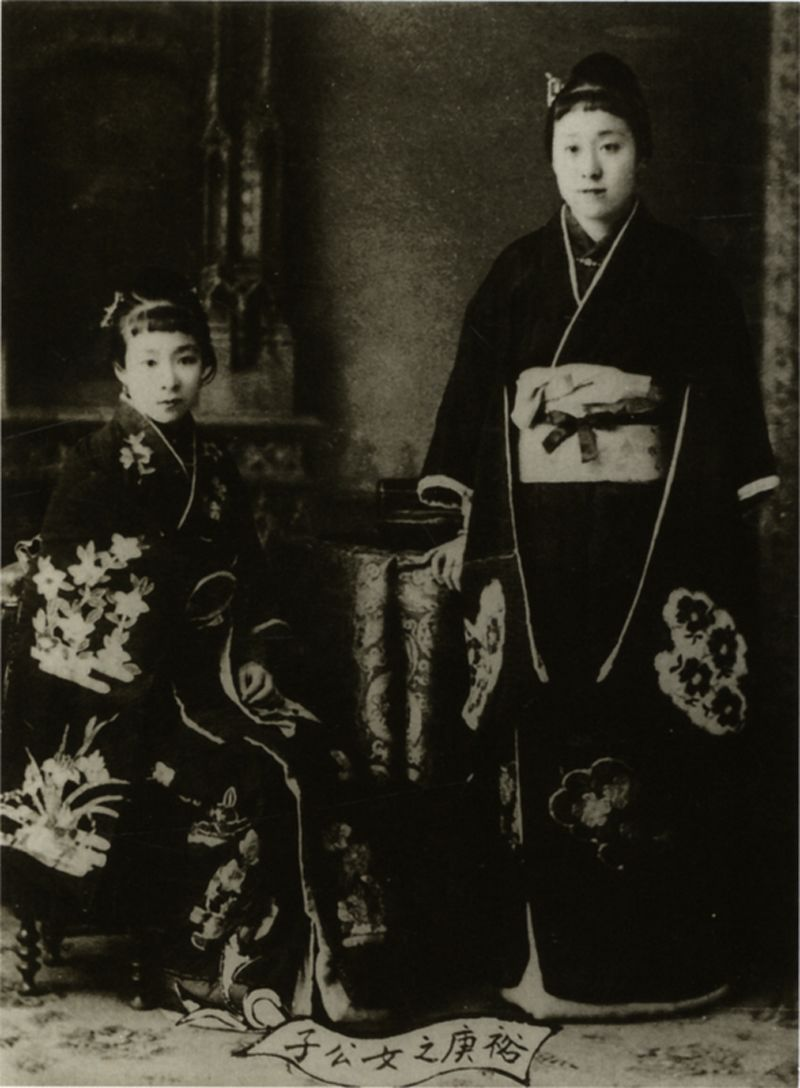 Yu Rongling (seated) with her younger sister, Yu Derling, in Tokyo.