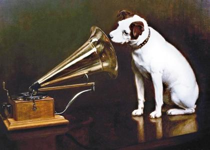 Painting of dog in front of gramophone